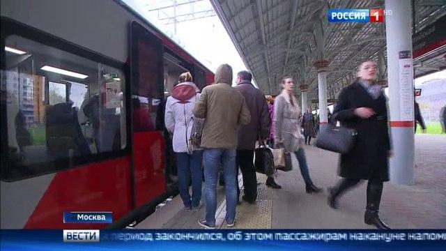 Вести-Москва • На МЦК завершился месяц бесплатного проезда и открылись две новых станции