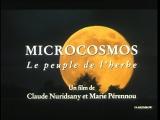 Микрокосмос  Microcosmos Le peuple de l'herbe