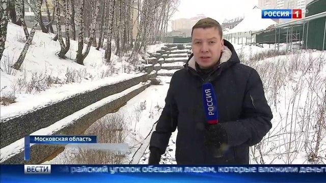 Вести-Москва • В подмосковном Видном речка позеленела от нечистот