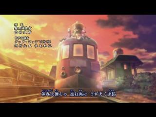 Boruto - Naruto Next Generations Ending 4