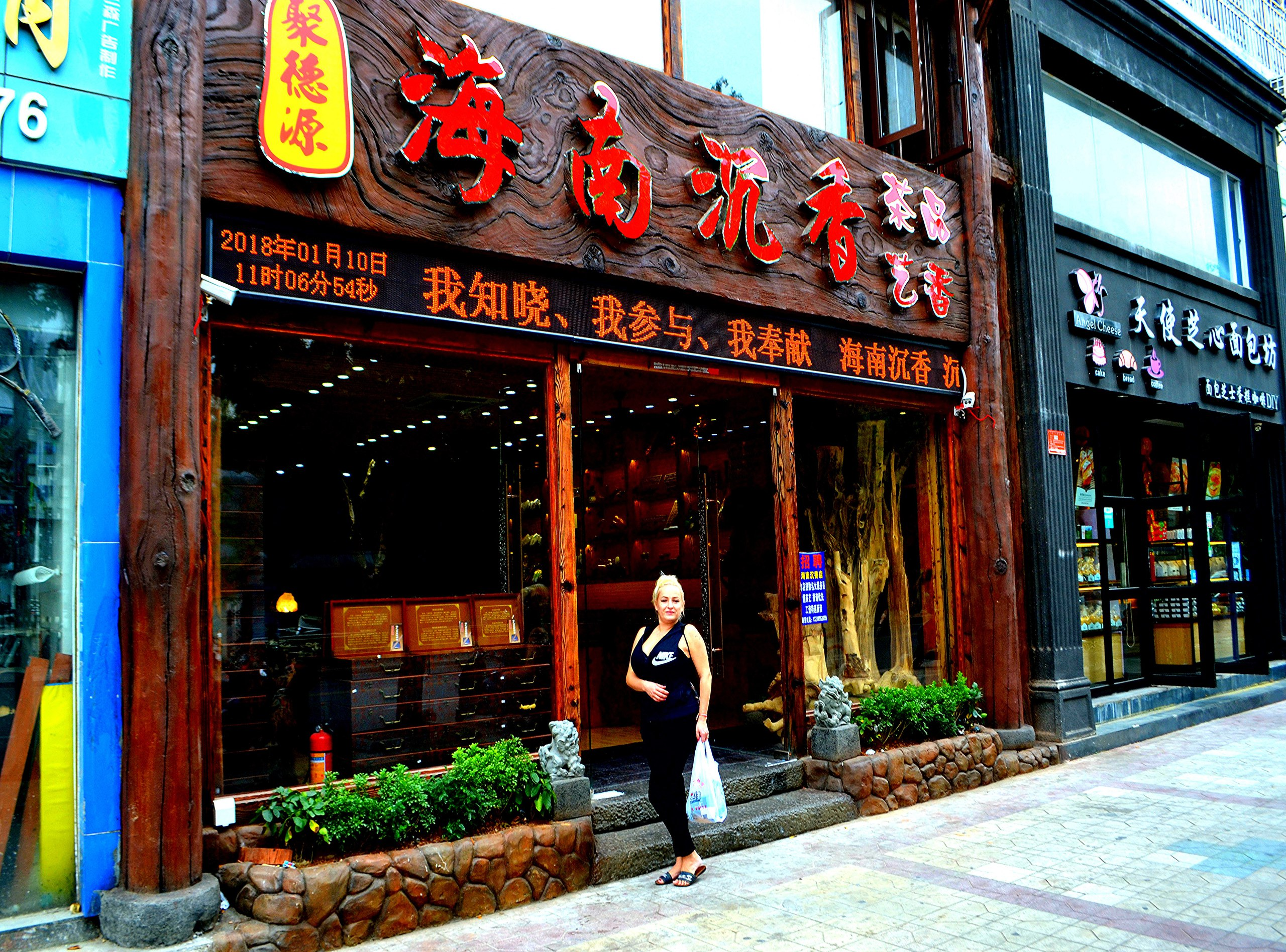 Елена Руденко (Валтея). Китай, о.Хайнань, г.Санья. (фото) - Страница 4 X3RA1PV2YQ4
