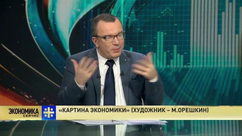 «Пронько. Экономика» - Строго конфиденциально Греф «сдает» Россию (Гость - Валентин Катасонов)