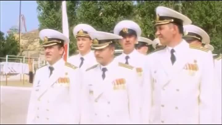 Эпизод из фильма 72 метра Присяга Прощание славянки