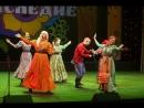 Фолк-группа Клевер выступление в театре Русская песня