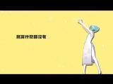 【MMD】初音ミク·太陽系デスコ【初音ミク10周年記念】