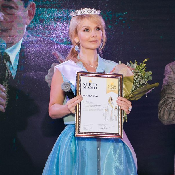 "Валерия стала ""Супермамой"" года"