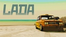 LADA GTA version - uamee x Professional Gopnik x Boris