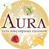 АURA | Ювелирные салоны | Подмосковье