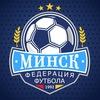ФФМ | Федерация футбола Минска
