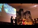 Звучащие полотна. Ван Гог [9] | 21 февраля 2018 | Малый зал Московской консерватории