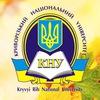 КНУ | Криворізький національний університет
