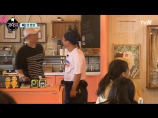 [GW] Kang's Kitchen\Кухня Кана - Ep.4 [рус.саб]