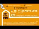 Строительный форум Всё о жилье - 2018