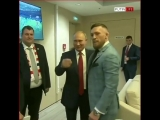 Конор МакГрегор и Владимир Путин на Чемпионате Мира по Футболу 2018