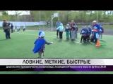 Юные тагильчане готовятся к Чемпионату мира по футболу (МАУ