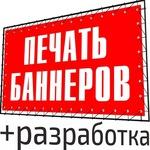 Свежие вакансии в югорск и советском районе частные авито екатеринбург объявления купить диван бу