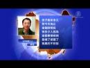 【禁闻】北京逐〝低端人口〞 数万人被赶上街 北漂_农民工