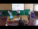 Танец Синиий платочек группа №2 2 -я площадка