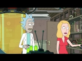 Рик и Морти _ Rick And Morty _ Сезон 3 Серия 9 СЫЕНДУК_cut