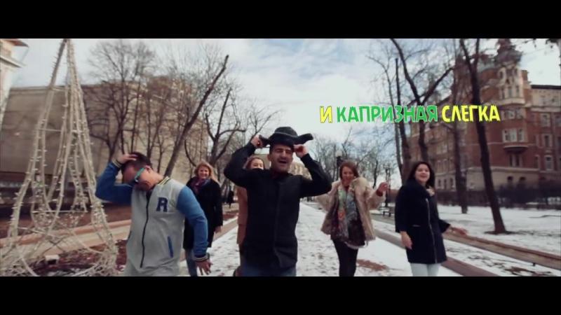 ПЕСНЯ_ Своенравная (Bahh Tee) _ПРЕМЬЕРА ПЕСНИ_
