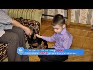 Гайсин Эмиль 8 лет. СРОЧНЫЙ СБОР!