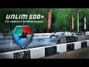 UNLIM 500 2017 (By Moscow Supercharge)