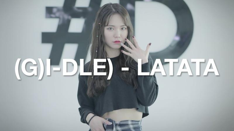 [ kpop ] (G)I-DLE ((여자)아이들) - LATATA (라타타) Dance Cover (DPOP Mirror Mode)