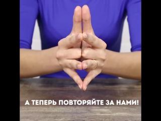 Почему обручальные кольца носят на безымянном пальце