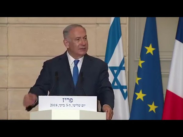 B. Netanyahou à Paris - Conférence de presse avec Macron à l'Élysée (05/06/18)