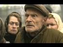 Русский крест 2010 драма, реж. Г. Любомиров