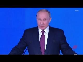 Саундтрек к выступлению Путина о ракете [NR]