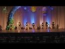 Студия танца Мальвина Чунга-Чанга