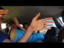 Иранский автостоп. Танцы в машине.