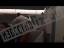 Пьяный пассажир устроил дебош на борту самолета летевшего в Петропавловск
