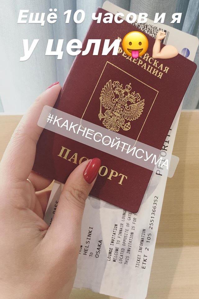 Анна Погорилая-2 - Страница 5 O1HDOKsImz0