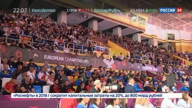 Новости на Россия 24 • Роман Власов стал чемпионом Европы по греко-римской борьбе