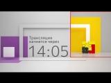 Яндекс: быстрый поиск — изнутри и снаружи. Прямая трансляция
