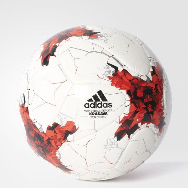 Футбольный мяч Confederations Cup Top Glider