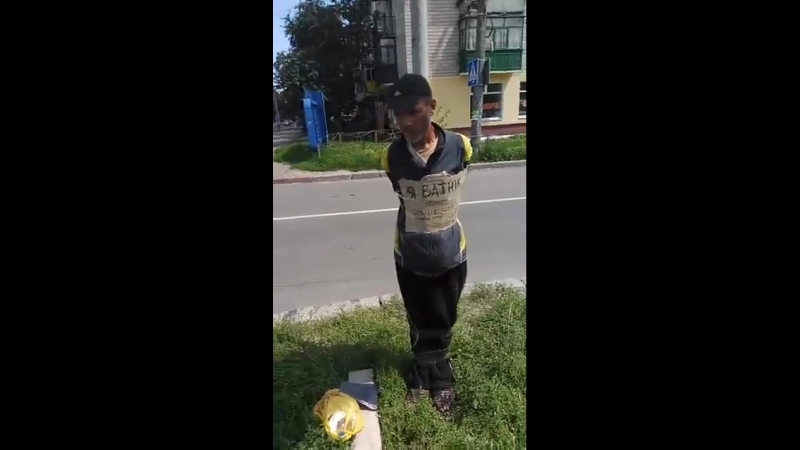 Цэевропа: Боевики Нацдружин привязали мужчину к позорному столбу