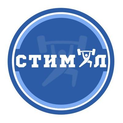 Родион Стимулкин