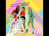 Orisha Sound - Take The Place Ova ft Oceana (Official Music Video) 2018 World Cup Russia