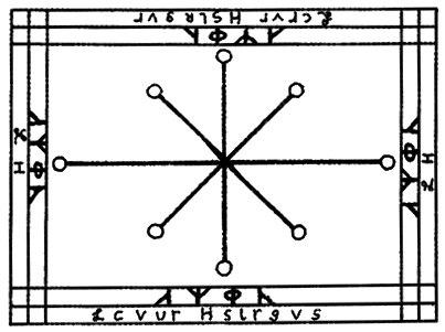 Печать Давида KcUuLVFbMAE