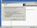 001 Установка и настройка DNS (2)