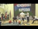 Тяга Ряюый Александр 3 подход 260 кг.