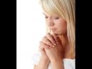 Основные принципы молитвы