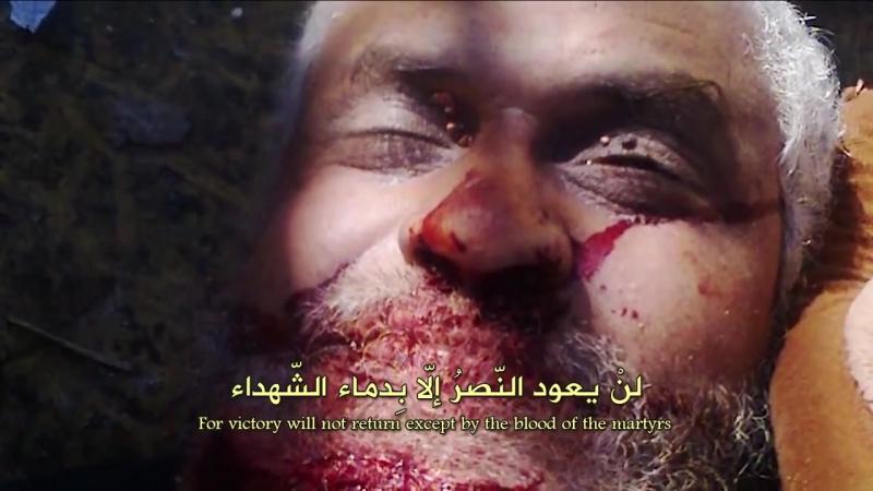 Islamic State My Ummah Dawn Has Appeared AR