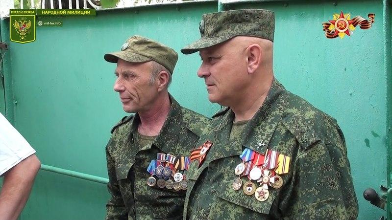 Военнослужащие НМ ЛНР поздравили ветеранов Лутугинского района