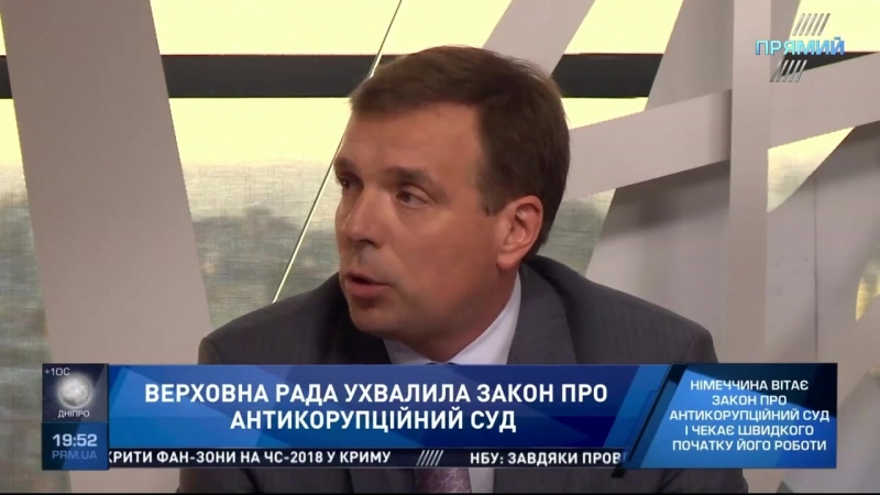Николай Скорик: Власть озаботилась вопросом создания Антикоррупционного суда исключительно из-за зависимости от МВФ