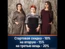 O'Dari это магазин женской одежды для стильных и деловых