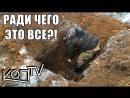 ПРОКЛЯТЫЙ ЗИМНИЙ ШУРФ! СТОЛЬКО ПЕРЕКОПАТЬ - Russian Digger
